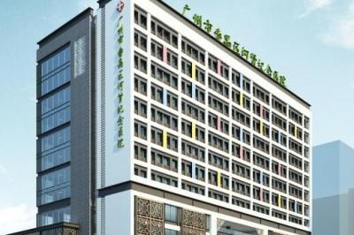 番禺区何贤纪念医院医疗综合大楼改扩建工程