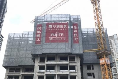 华润城润府三期(5#、6#楼)